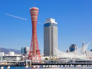 神戸支部 ホームページ