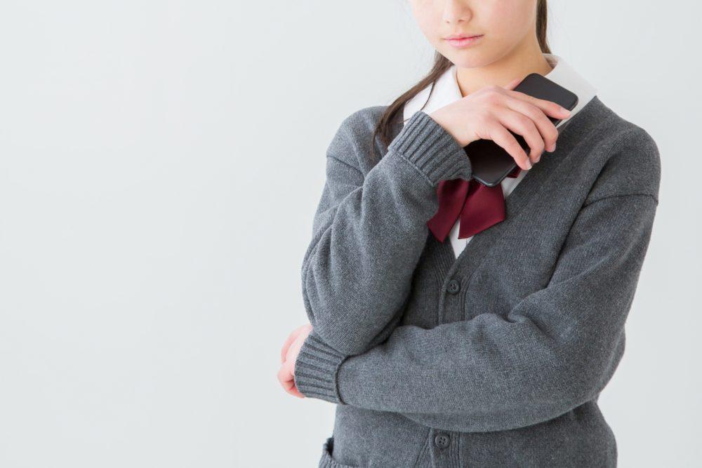 淫行・援助交際(児童買春,淫行条例・児童福祉法違反)