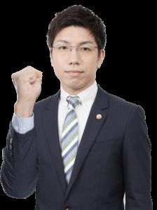 則竹弁護士