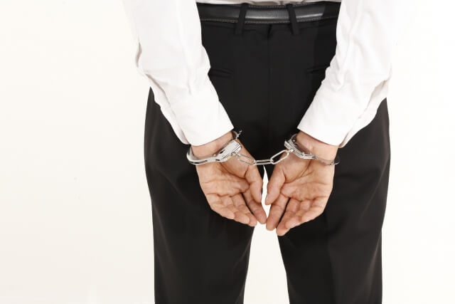 逮捕には3種類ある